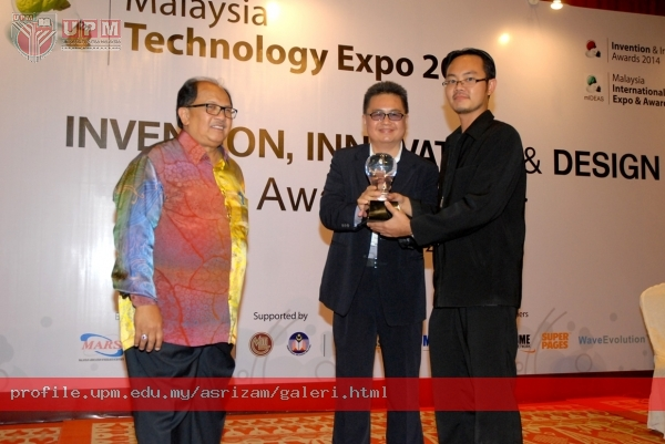 Most Visitor Friendly Booth Award MTE 2014